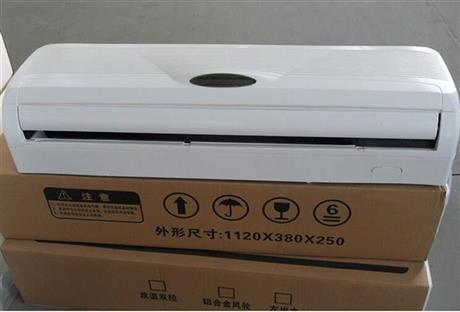 低价销售FP-85BG壁挂式风机盘管艾尔格霖壁挂式水温空调