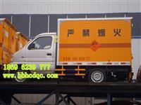 广东省爆破器材bwinchina注册经销商电话,联系湖北虹昌达吧