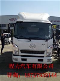 户外流动宣传LED大屏广告宣传车 厂家价格四川省