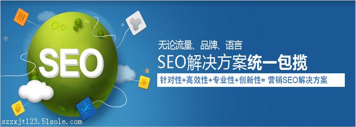 企业网站文章内容在SEO网站优化中的重要作用